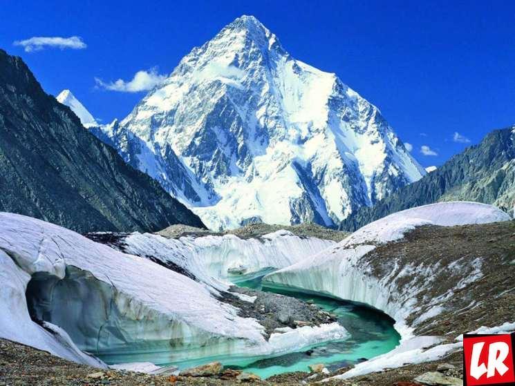 фишки дня - 23 октября, День снежного барса, горы Пакистана