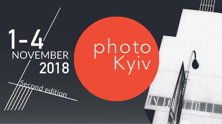 Photo Kyiv Fair, постер