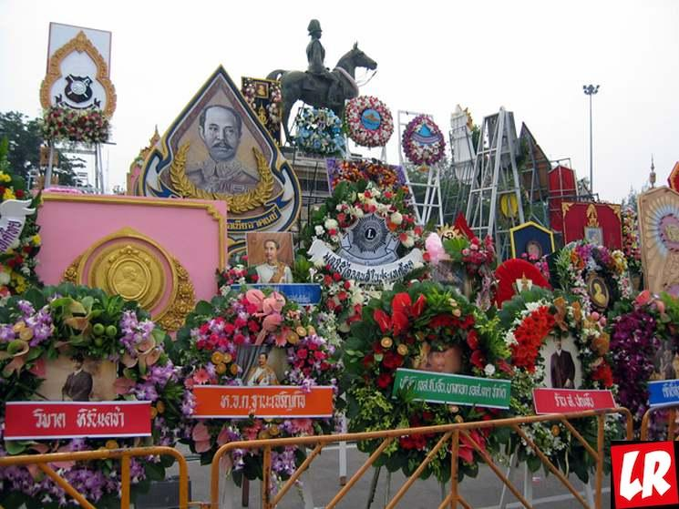 фишки дня - 23 октября, День короля Рамы V Таиланд