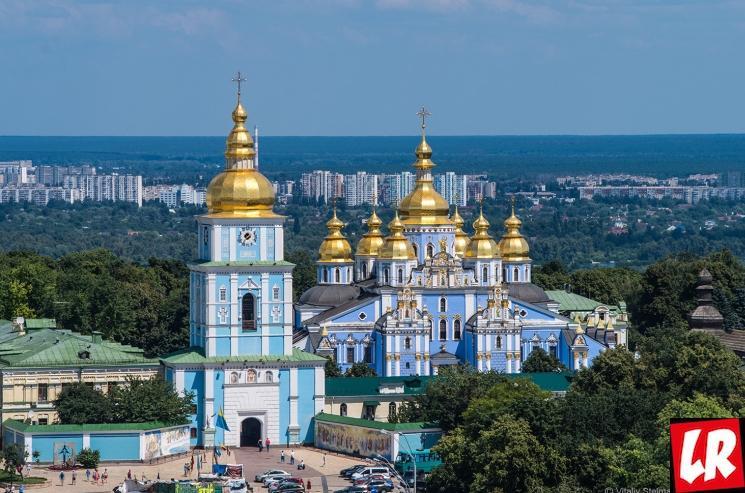 фишки дня - 17 октября, Киево-Михайловский Златоверхий собор