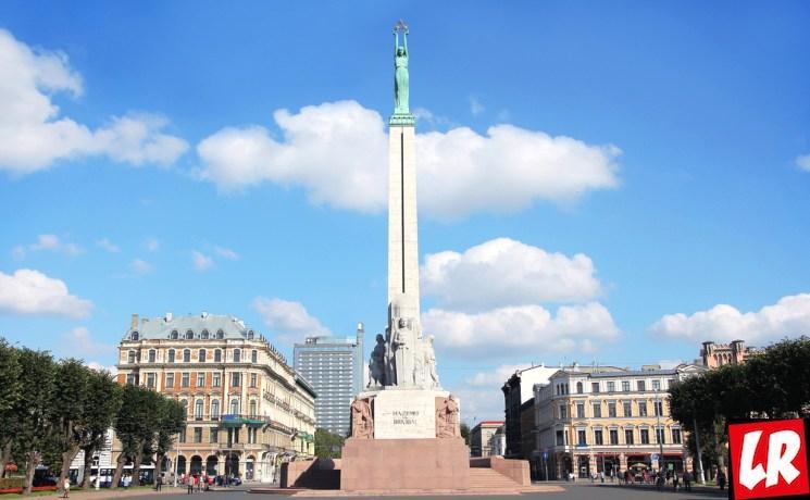 фишки дня - 18 ноября, Рига, День независимости Латвии, монумент Свободы Рига