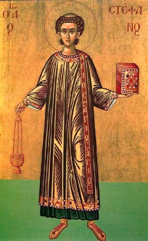 Стефан, мученик Стефан, святые угодники, Молитвы о детях