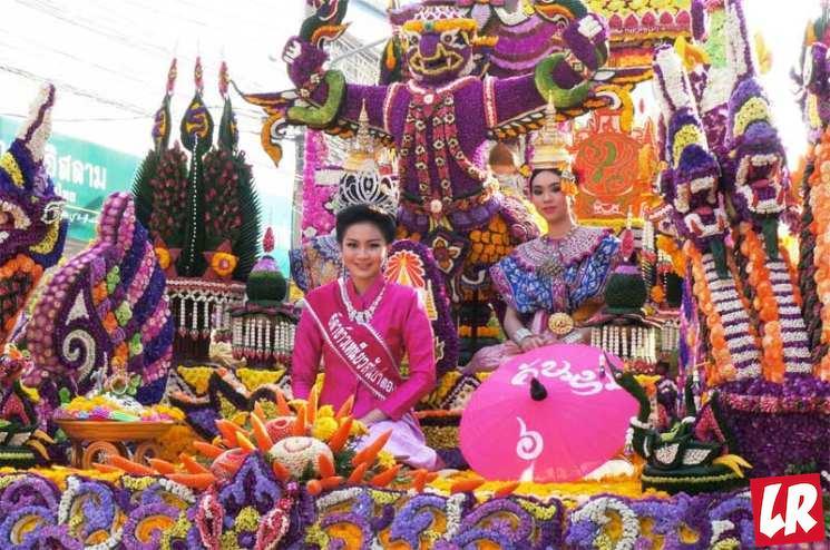 фишки дня - 1 февраля, фестиваль цветов Чиангмай, фестиваль цветов Таиланд