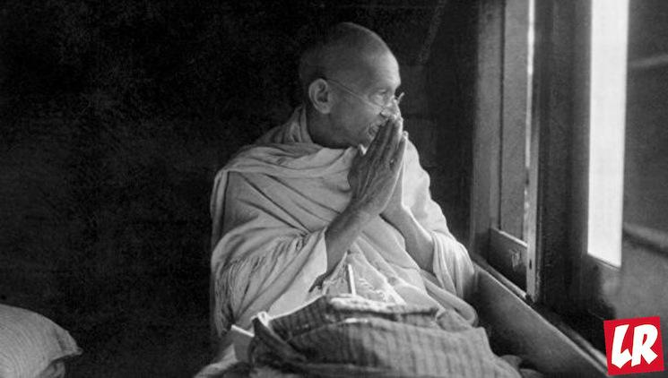 фишки дня - 30 января, Махатма Ганди, день памяти борцов за независимость Индии