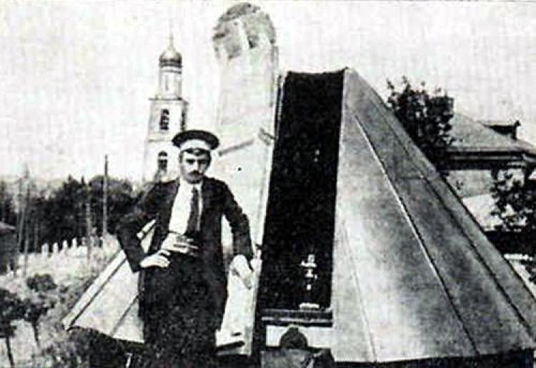 Николай Барабашов, обсерватория, космос, ученый, Харьков