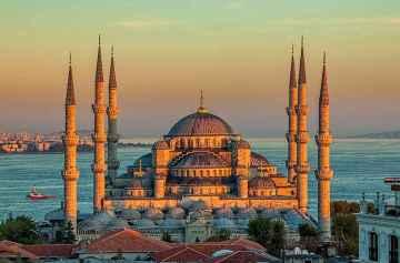 фишки дня, день взятия Стамбула
