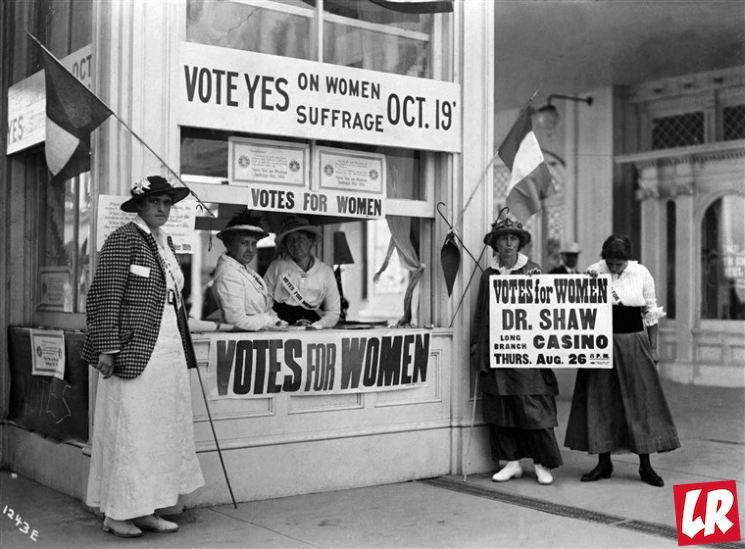 фишки дня - 26 августа, День равенства женщин США