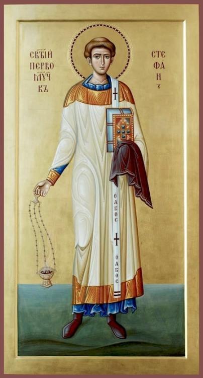 святой Стефан, икона