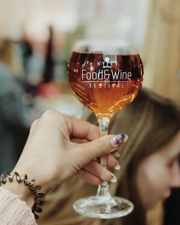 Kyiv Food and Wine, фестиваль вина и сыра, киев, афиша, бокал