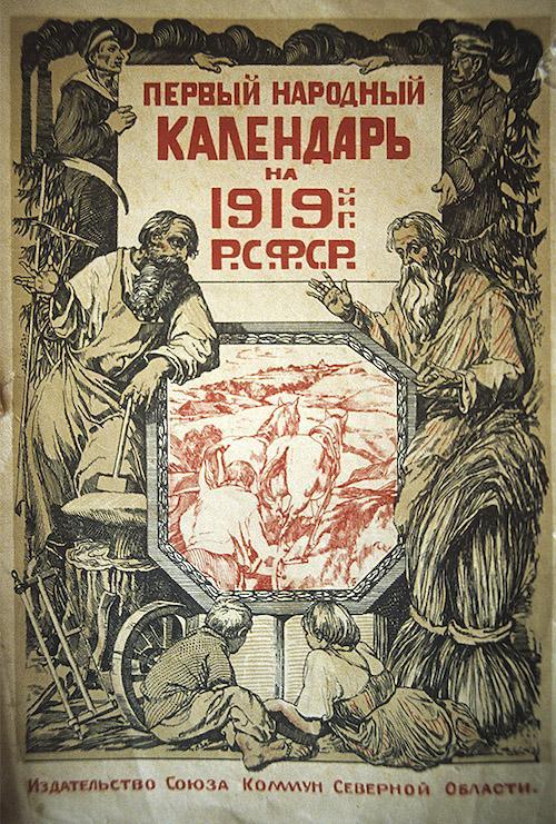 первый народный календарь, 1919