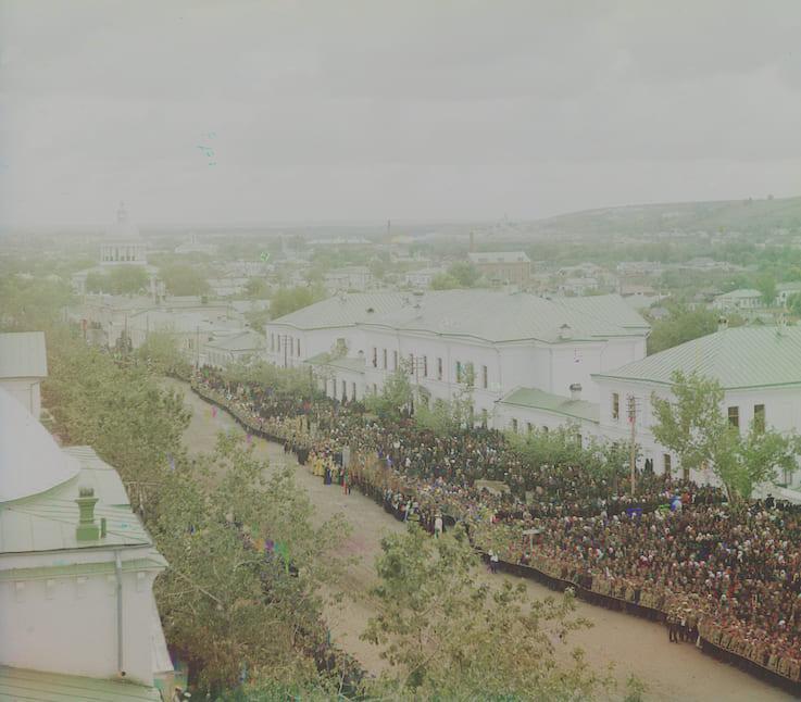 Иосаф Белгородский, Белгород, историческое фото