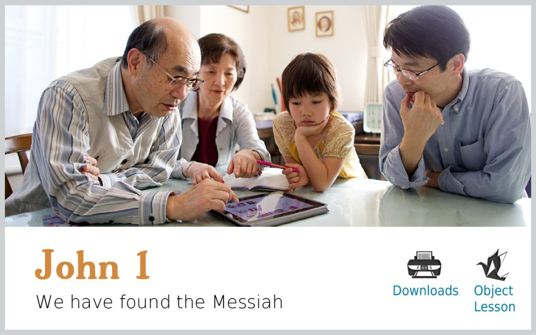 John 1 – We have found the Messiah