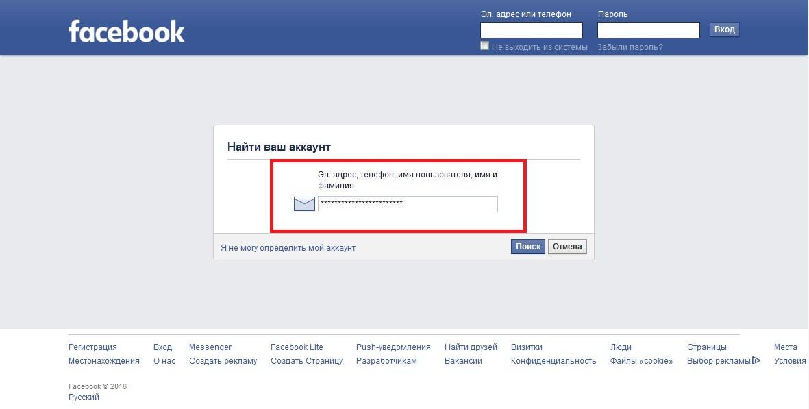 como recuperar un cuenta de facebook eliminada