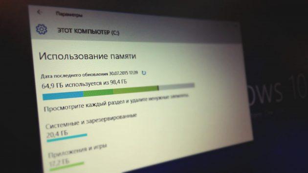 Windows 10 disk