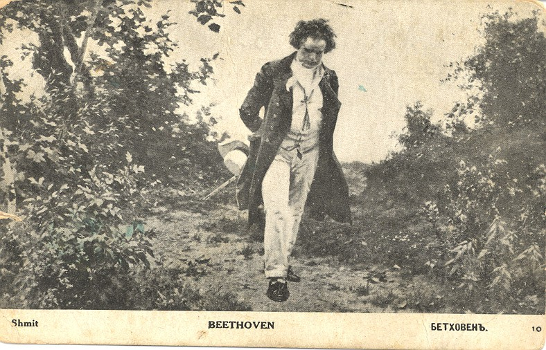 Beethoven walking for inspiration
