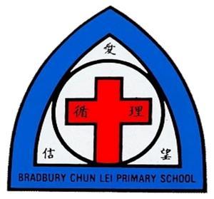 小學 - 循理會白普理基金循理小學, F.M.B. Chun Lei Primary School資料 - Lifein.HK 活.香港