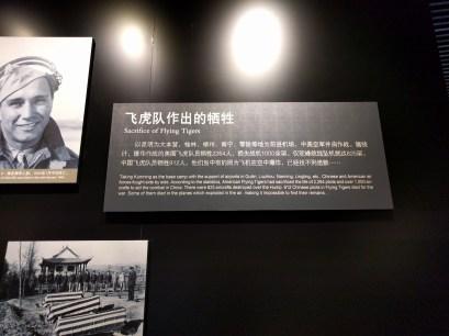 Display Flying Tigers Heritage Park Museum, Guilin