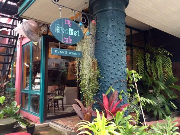 My Secret Cafe, Exterior