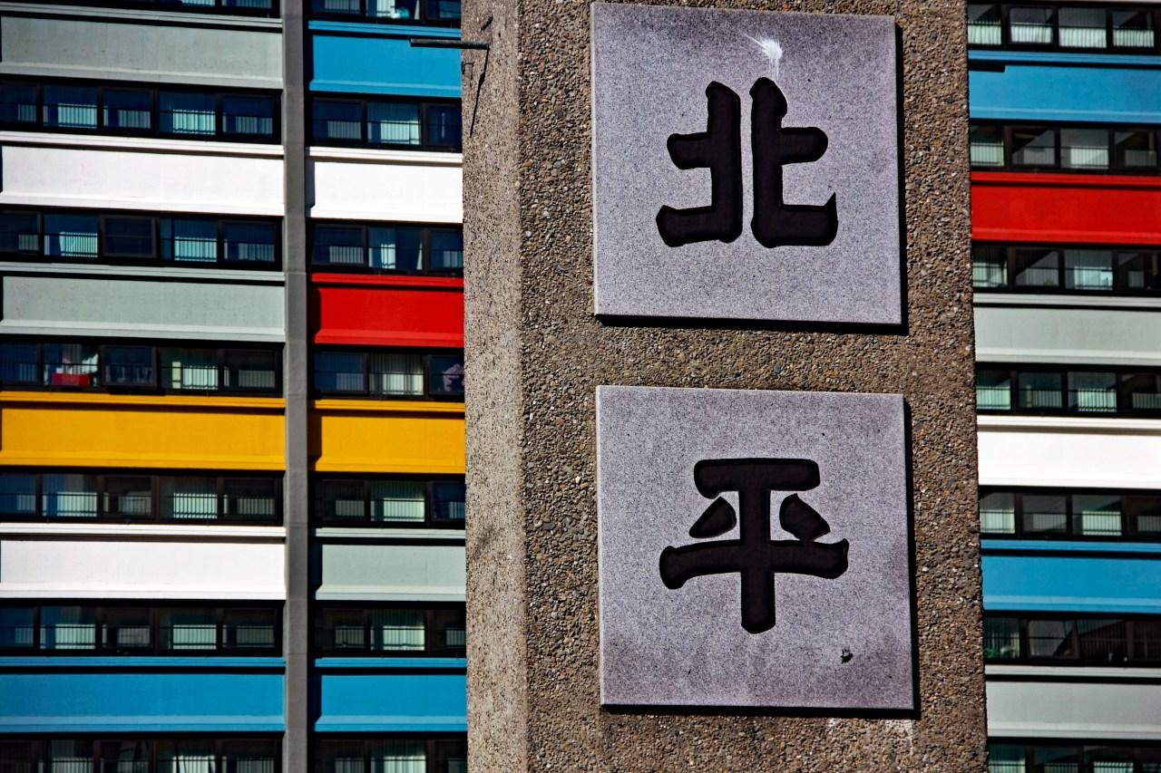 Multi colored apartments