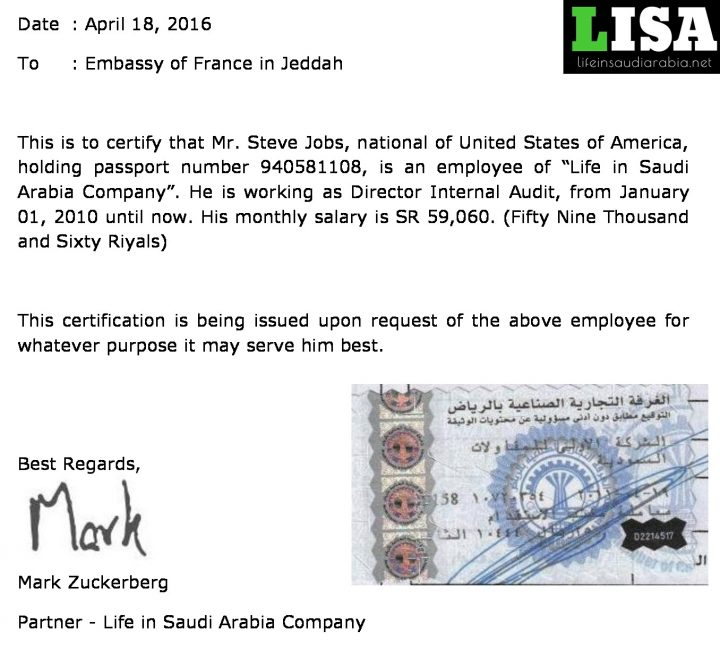Sample Introduction Letter for Visa Processing in Saudi Arabia  Life in Saudi Arabia