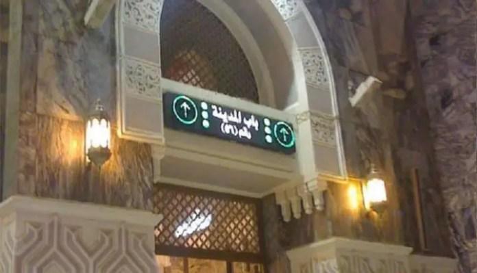 Bab e Madina (Gate 56) of Masjid al Haram