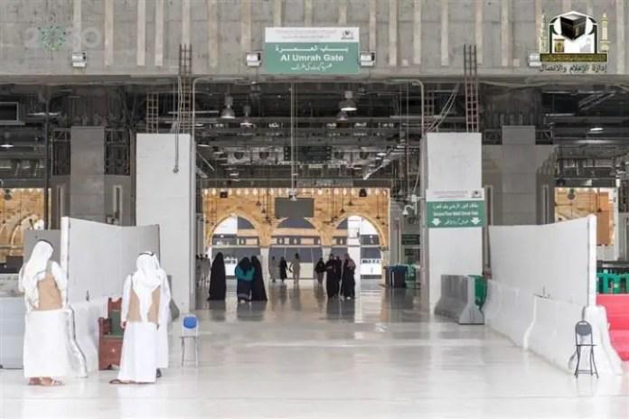 Bab al-Umrah (Gate 63)