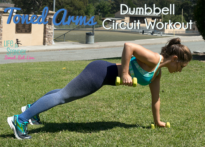 Toned Arms Upper Body Dumbbell Circuit Workout featured