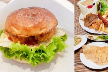 【台南東區】早午餐89元起|育樂街早餐店|自製燒肉.古早味粉漿蛋餅~早安mumu