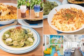 【新營美食】平價美味餐廳|適合親子與聚餐|備有素食和遊戲室~~努逗風味館 (新營店)