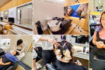 【台南造型】台南在地專業時尚髮型|造型燙/染只要1490元|依照客人需求客製造型|洗剪燙染一次搞定~~米蘭時尚髮型安和店