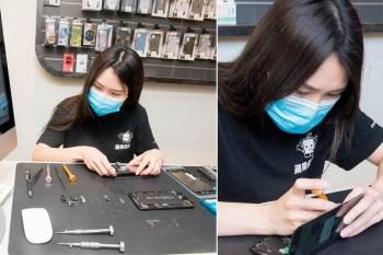 【台南手機維修】台南iPhone維修 Mac全機清理 iPad維修 電池耗電異常 免費檢測~~蘋果保衛站永康旗艦店