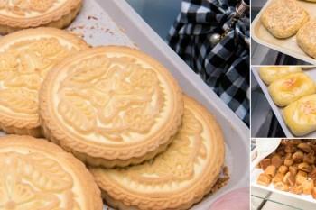 【台東美食】傳承第三代50年糕餅店|日治時期做糖果後來變成製作小西點和大餅|台東傳統糕點~~連吉馨餅店