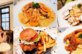 【台南美食】朱熹漢堡新品牌熹餐廳|蝸牛巷旁義大利麵|美式漢堡~~Serendipity ‧ 不經意的美好