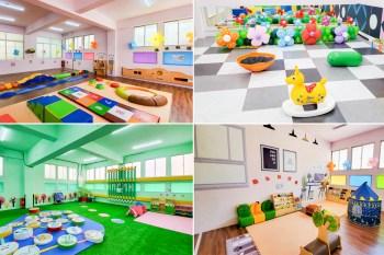 【台南親子】0至未滿4歲幼兒及家長的親子活動空間 免費手作免費使用 配合家長時間六日也開放~臺南市南區親子悠遊館