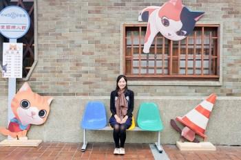 【臺南景點】貓奴融化!小猫秘密基地在臺南│春節最有趣的貓咪樂園│免費參觀~~躲貓貓:小猫秘密基地展
