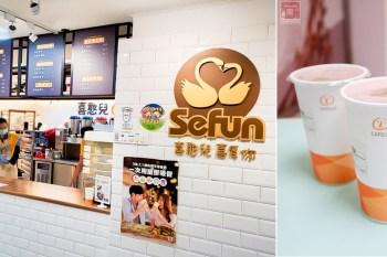 【臺南美食】藏身於市政府內的飲料店|喜憨兒手作餅乾|送禮禮盒.麵包~~喜憨兒喜歡你SeFun Café