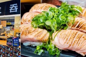 【臺南美食】平價握壽司 炙燒鮭魚握壽司100元6貫 現做握壽司 限量供應~友愛市場立吞壽司