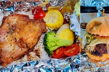 【臺南美食】旅居阿根廷30幾年的主廚料理 阿根廷美食 外帶餐盒 防疫外帶85折~~亞立牛排