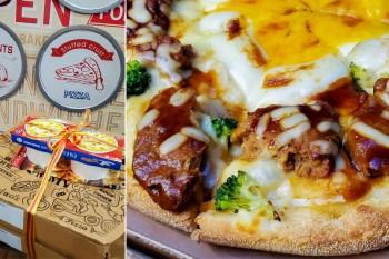 【臺南美食】和牛披薩套餐699元|澳洲和牛搭配雙起司|達美樂新口味披薩開箱|滿額美食四選一~達美樂披薩