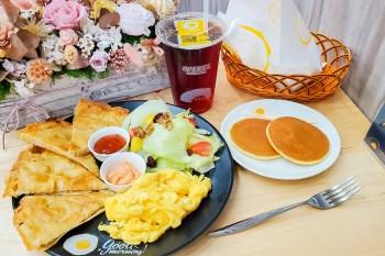 【臺南美食】早安美芝城變網美了|概念店限定朝食吐司|早午餐|傳統早餐|唯一獸醫師把關的鮮乳~~早安美芝城仁德中正概念店