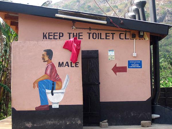 Ghanaian restroom
