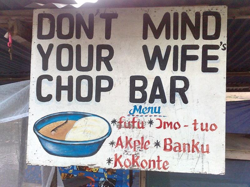 Ghana chop bar