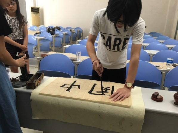 Pro calligrapher