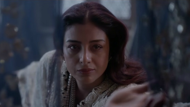 Tabu - magnificently mysterious