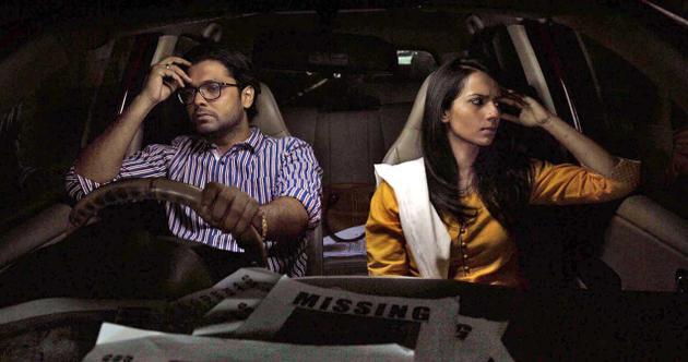 Rakshit Shetty, Sruthi Hariharan - search unending