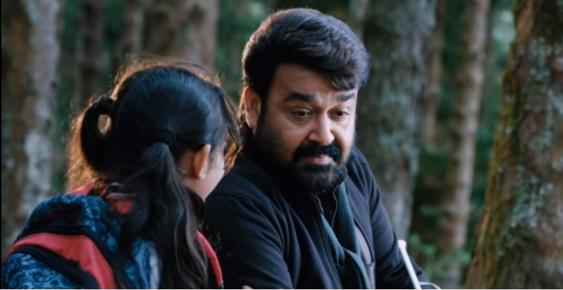 baby-meenakshi-and-mohanlal