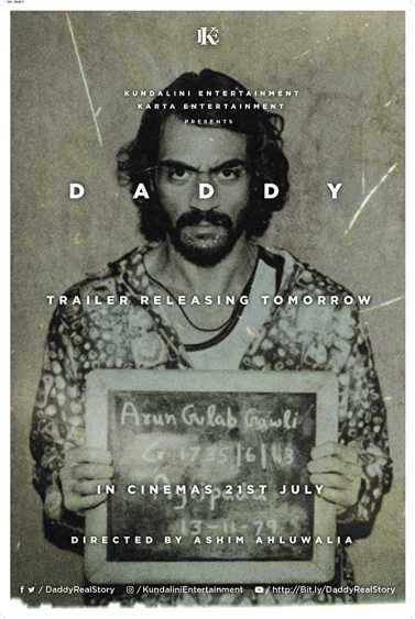 daddy poster