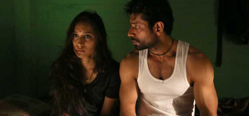 Zoya Hussain, Vineet Kumar Singh - love's punches