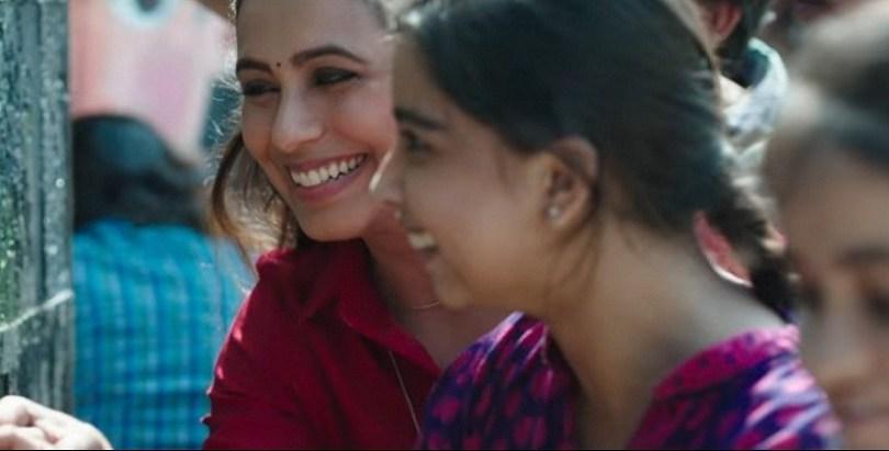 Rani Mukerji, Sparsh Khanchandani - teacher, teach her