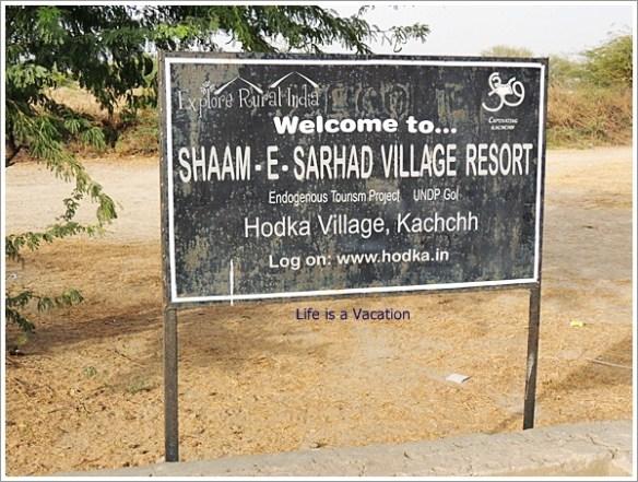 Shaam e Sarhad Hodka, Kutch